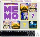 Настольная игра: Мемо Чудеса света (50 карточек), фото 3