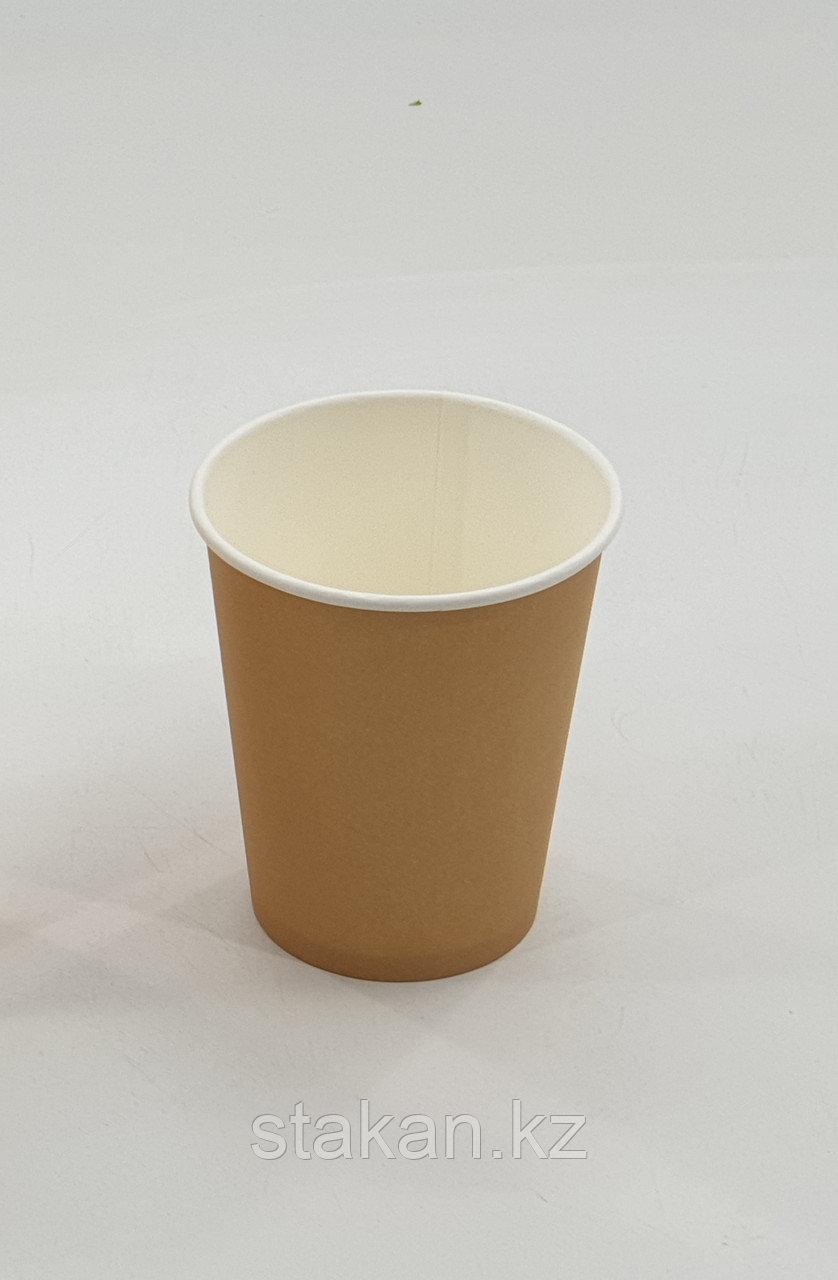 Бумажный стакан, 250мл, крафт, однослойный