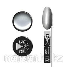 Гель металлик LAC Mirror Gel 01, 5г