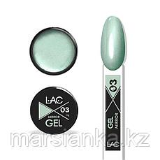 Гель металлик LAC Mirror Gel 03, 5г