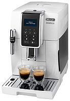 Кофемашина De Longhi ECAM 350.35.W