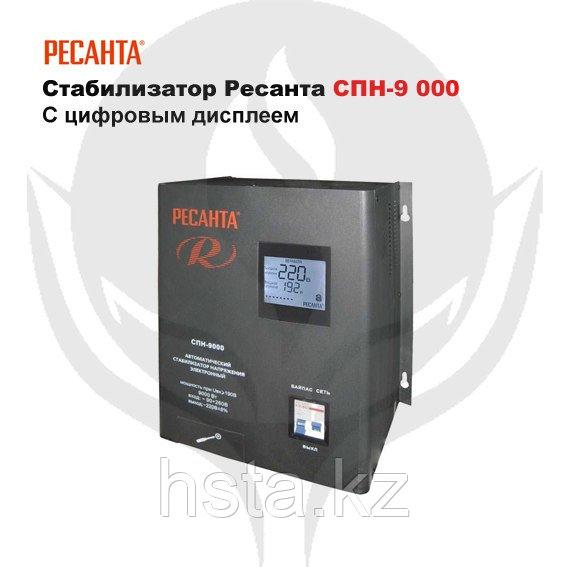 Стабилизатор Ресанта СПН-9 000
