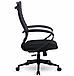 Кресло SK-2-BP (K19), фото 3