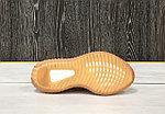 Кроссовки Adidas Yeezy Boost 350 V2 Clay (43 размер), фото 3