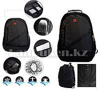 Городской рюкзак Swissgear с дождевиком USB и AUX выход на плечевом ремне (черный) 109
