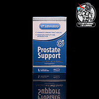 VPLab - Prostate Support 60капс/30порций