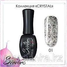 Гель лак Serebro Crystal №01, 11мл