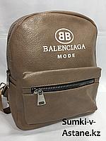 Женский подростковый рюкзак для города.Высота 30 см,ширина 26 см, глубина 14 см., фото 1