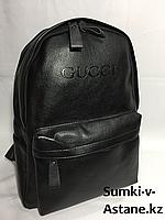 Женский рюкзак для города .Высота 33 см, ширина 28 см, глубина 13 см., фото 1