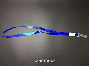 Лента для бейджика широкая синяя.
