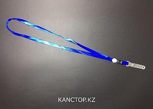 Лента для бейджика тонкая синяя.
