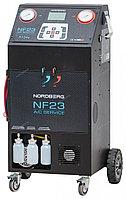 (NORDBERG) УСТАНОВКА NF23 автомат для заправки авто кондиционеров с принтером