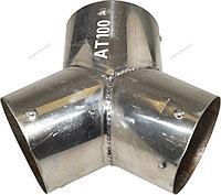 (NORDBERG) ПЕРЕХОДНИК Y-образный AT100 металлический для шланга D=100мм