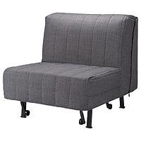 Кресло-кровать ЛИКСЕЛЕ Шифтебу темно-серый  ИКЕА, IKEA