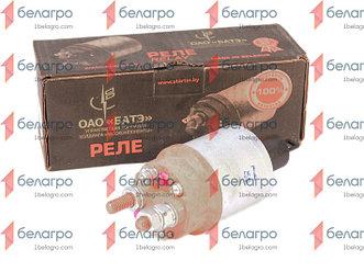 7402.3708800-10 Реле ЗИЛ втягивающее 24V (стартер 7402.3708000), Беларусь