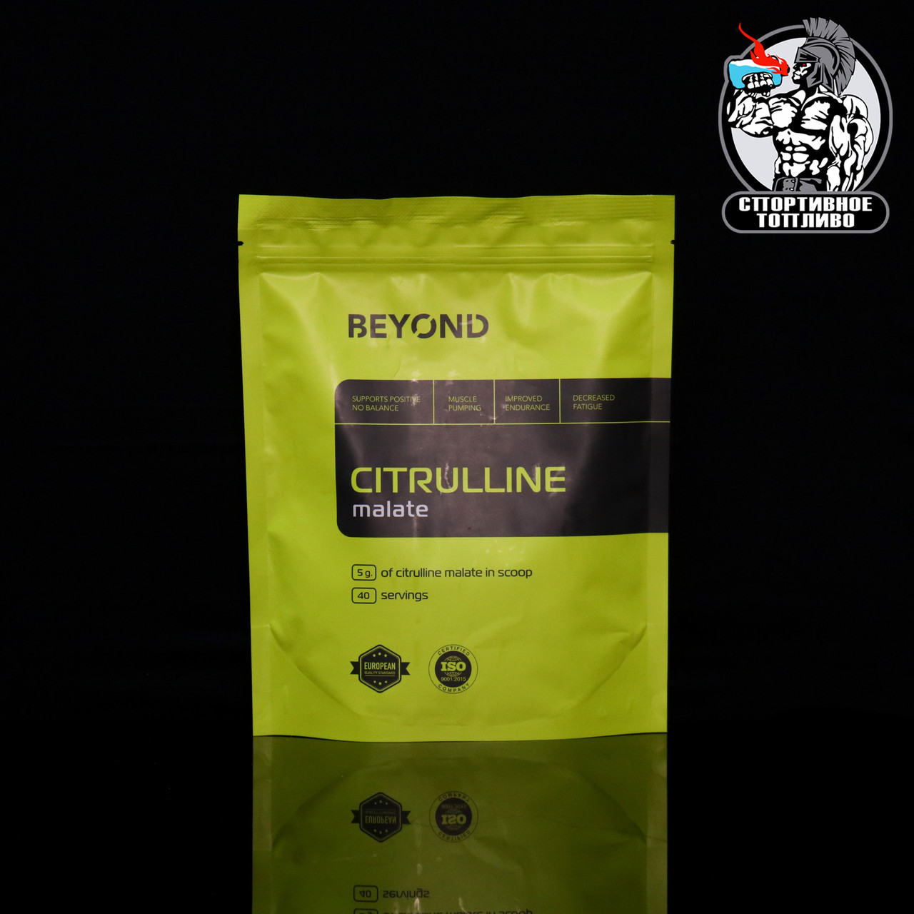 Beyond - Citrulline 200гр/40порций