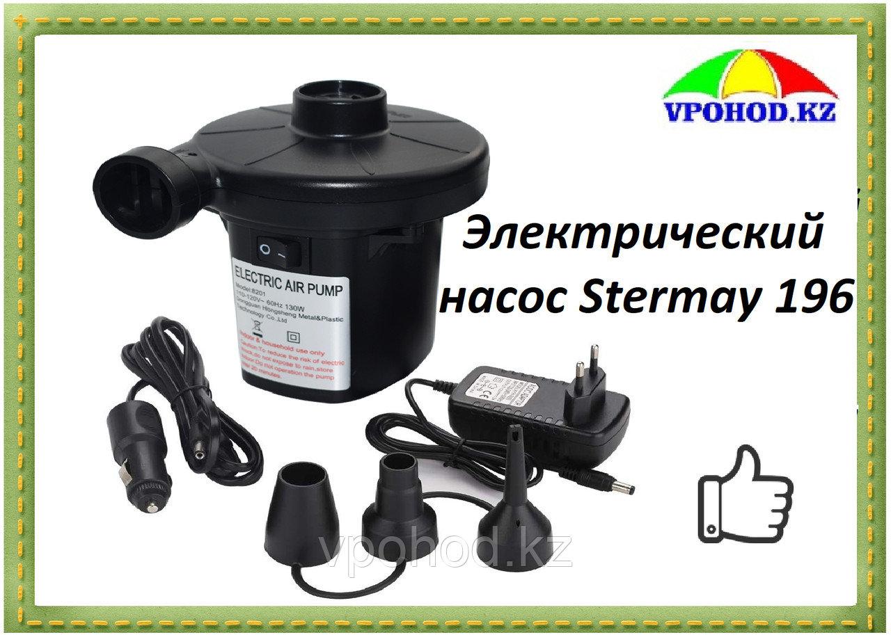 Электрический  насос Stermay 196
