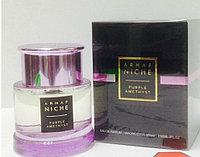 Парфюмерная вода для женщин Niche Purple Amethyst Armaf (90 мл, ОАЭ)