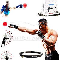 Тренажер мяч для бокса Fighting Ball тренировка рефлексов (файт бол)