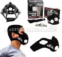 Маска для тренировок Elevation Training Mask 2.0 (имитатор кислородного голодания) GF-6040