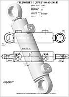Гидроцилиндр грейфера ЦГ-60.40-305