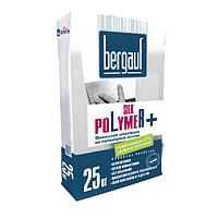 Шпатлевка финишная Bergauf SILK POLYMER, 25 кг