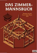 Книга *Das Zimmermannbush 1895*