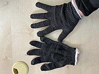 Перчатки трикотаж