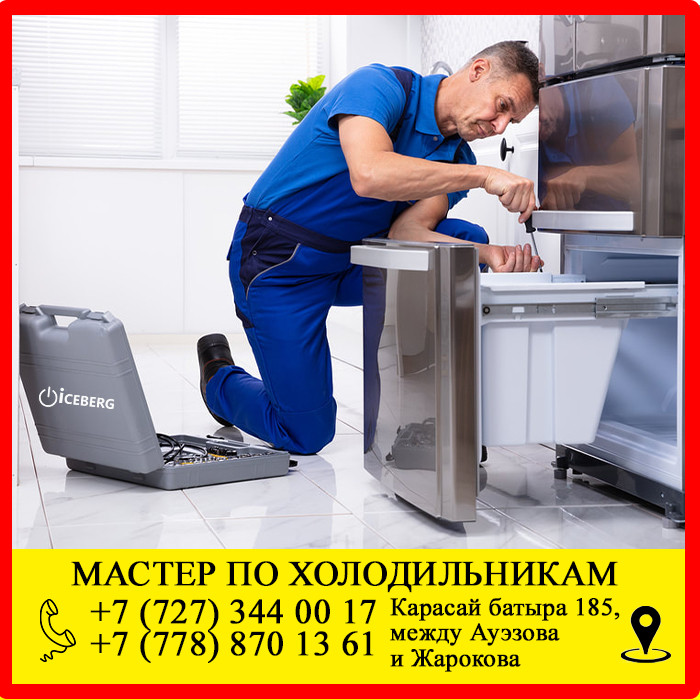 Замена регулятора температуры холодильников Франке, Franke