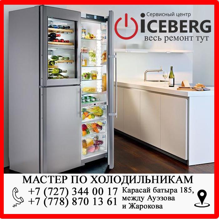 Замена регулятора температуры холодильников Хайер, Haier