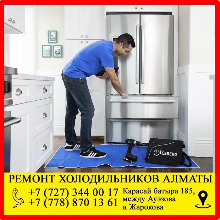 Замена регулятора температуры холодильника Хюндай, Hyundai