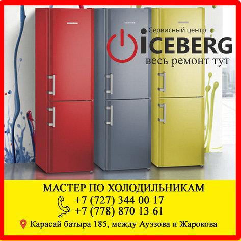 Заправка фреона холодильника АЕГ, AEG, фото 2