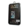 Закалённое стекло для экрана смартфона, фото 1