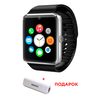 Смарт-часы Smart Watch GT08 + PowerBank в подарок