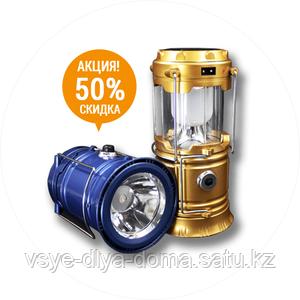 Универсальный фонарь туриста + Монокуляр в подарок