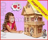 Кукольный эко-домик мечты!, фото 2