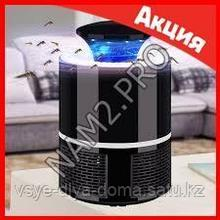 Ловушка для комаров Mosquito Trap
