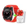 Умные часы Smart Watch V8 + Power Bank и наушники в подарок