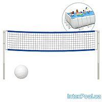 Сетка для волейбола (с крепежами и стойками) Intex 18952 (58952) для прямоугольных бассейнов размерами 549 см, 732, 975 см