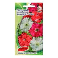 Семена цветов Петуния бахромчатая, крупноцветковая 'Афродита' F1, микс (комплект из 10 шт.)