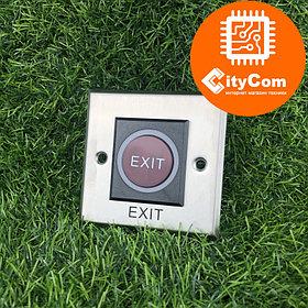 "Кнопка выхода Smart Lock CT-83 ""Exit"""