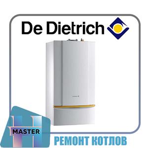 Ремонт котлов De Dietrich