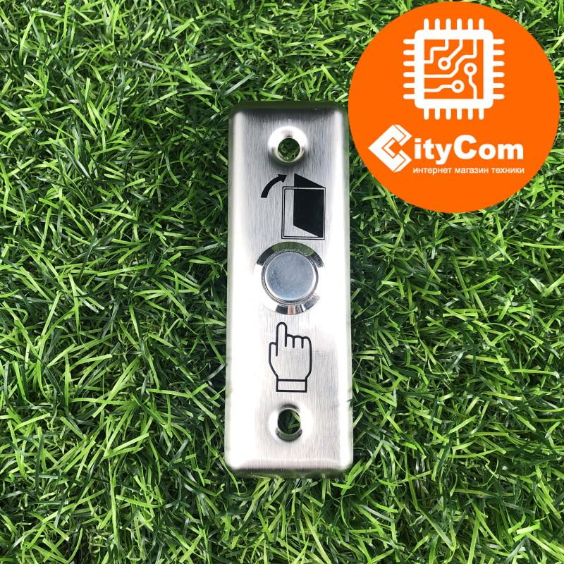 Кнопка выхода металлическая Smart Lock CT-81
