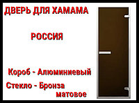 Дверь матовая для турецкой бани (хамам) Россия