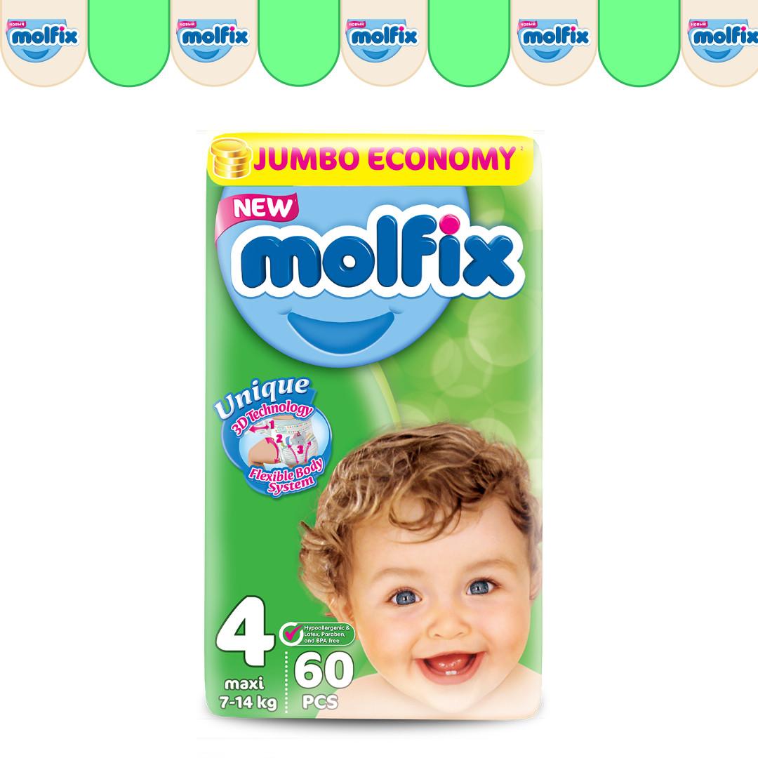 Подгузники детские Molfix №4 (7-14 кг), 60шт