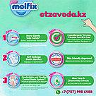 Подгузники детские Molfix №2 (3-6кг), 80 шт, фото 3