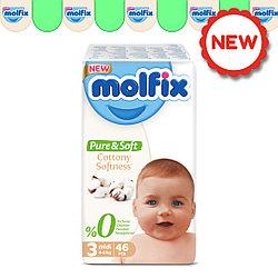 Детские Подгузники Molfix Pure&Soft №3 MIDI (4-9кг), 46шт
