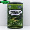 Спирулина Китайская 1000 таблеток, водоросли в таблетках купить в Казахстане
