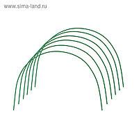 Комплект дуг для парника, металл в кембрике 2 м, d = 10 мм, набор 6 шт