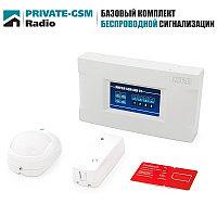 Беспроводная система охраны Private-GSM-Radio